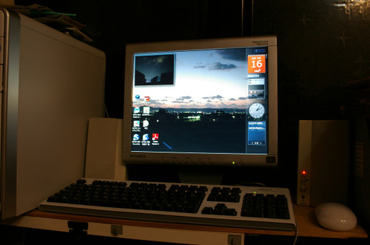 Vista3580x
