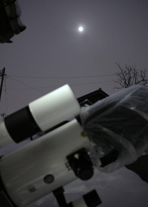 Luna20refl4517ux