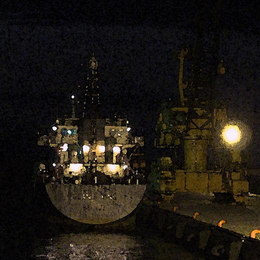 Ship0646psuisaisqsv