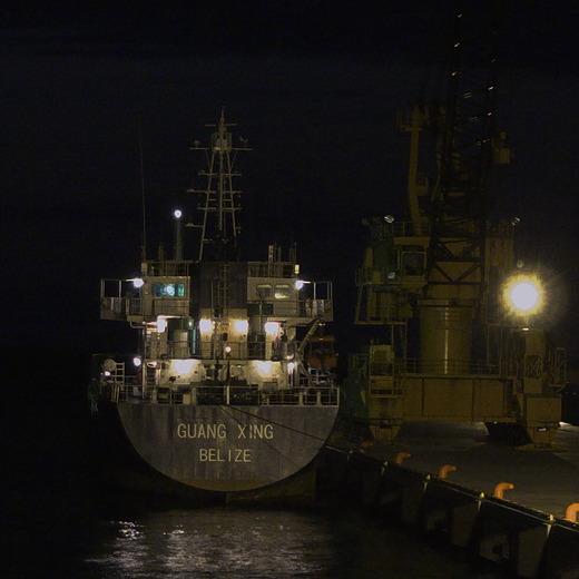 Ship0646pupsq