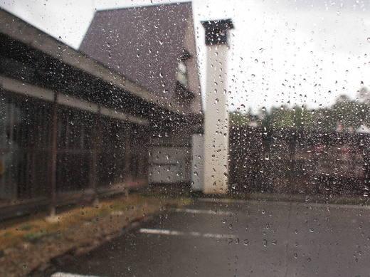 Rainwindw0407sx