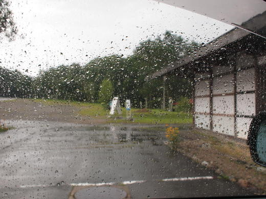 Rainwindw0409sx