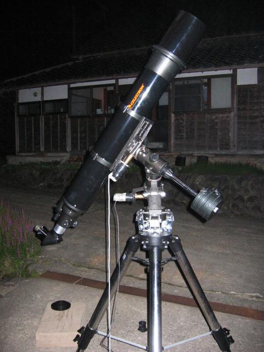 C15cm_2489sv