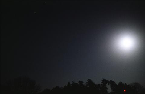 Luna20sv