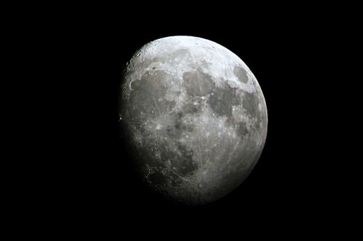 Luna8386c4e0726x