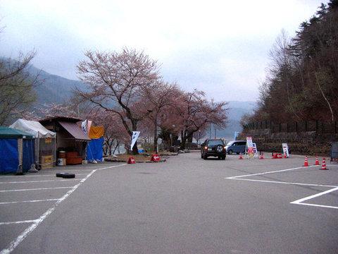 Parking_2257sv