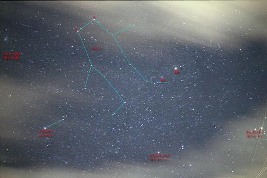 Mars5657c2i0101xbt