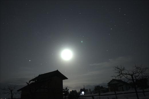 Moonvnssasorip4919x