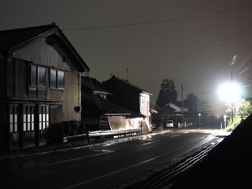Sasuke_4170101x4