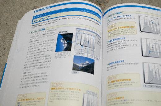 Booksn049x