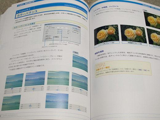 Booksn050x