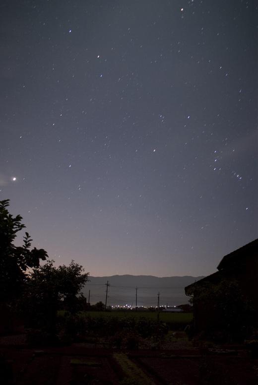 Orion3466pbux