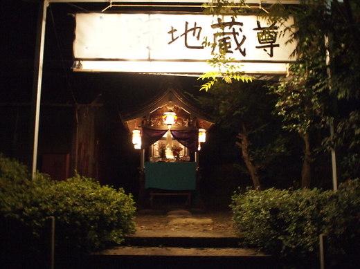 Jizo0594x