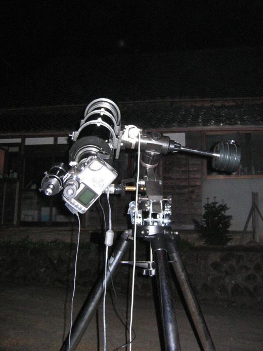 C15cm_2472sv