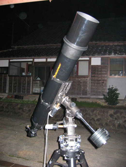 C15cm_2485sv
