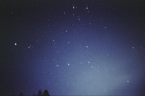 Gemini25sv