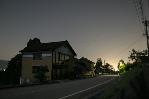 Sasuke_3118x